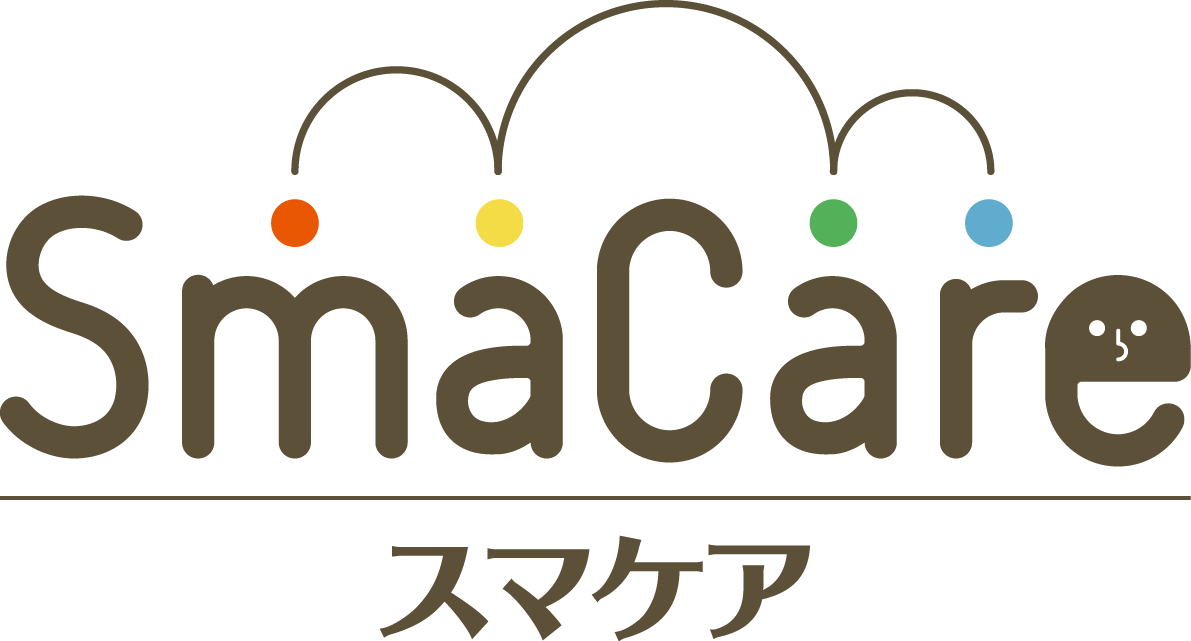 SmaCare(スマケア)連携