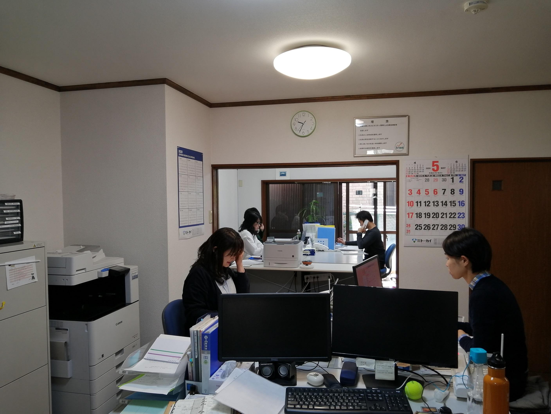 株式会社トライドマネジメント トライドケアマネジメント 様